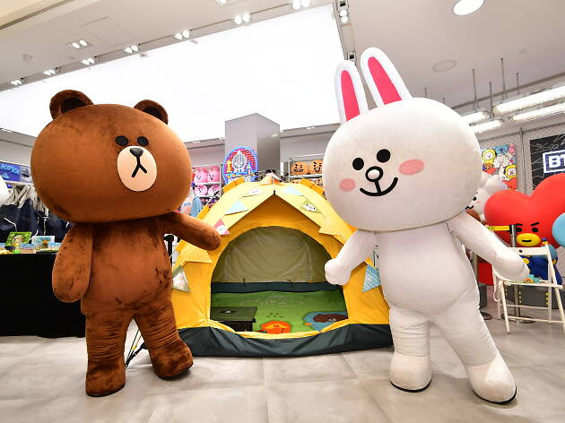 Line Friends Camping