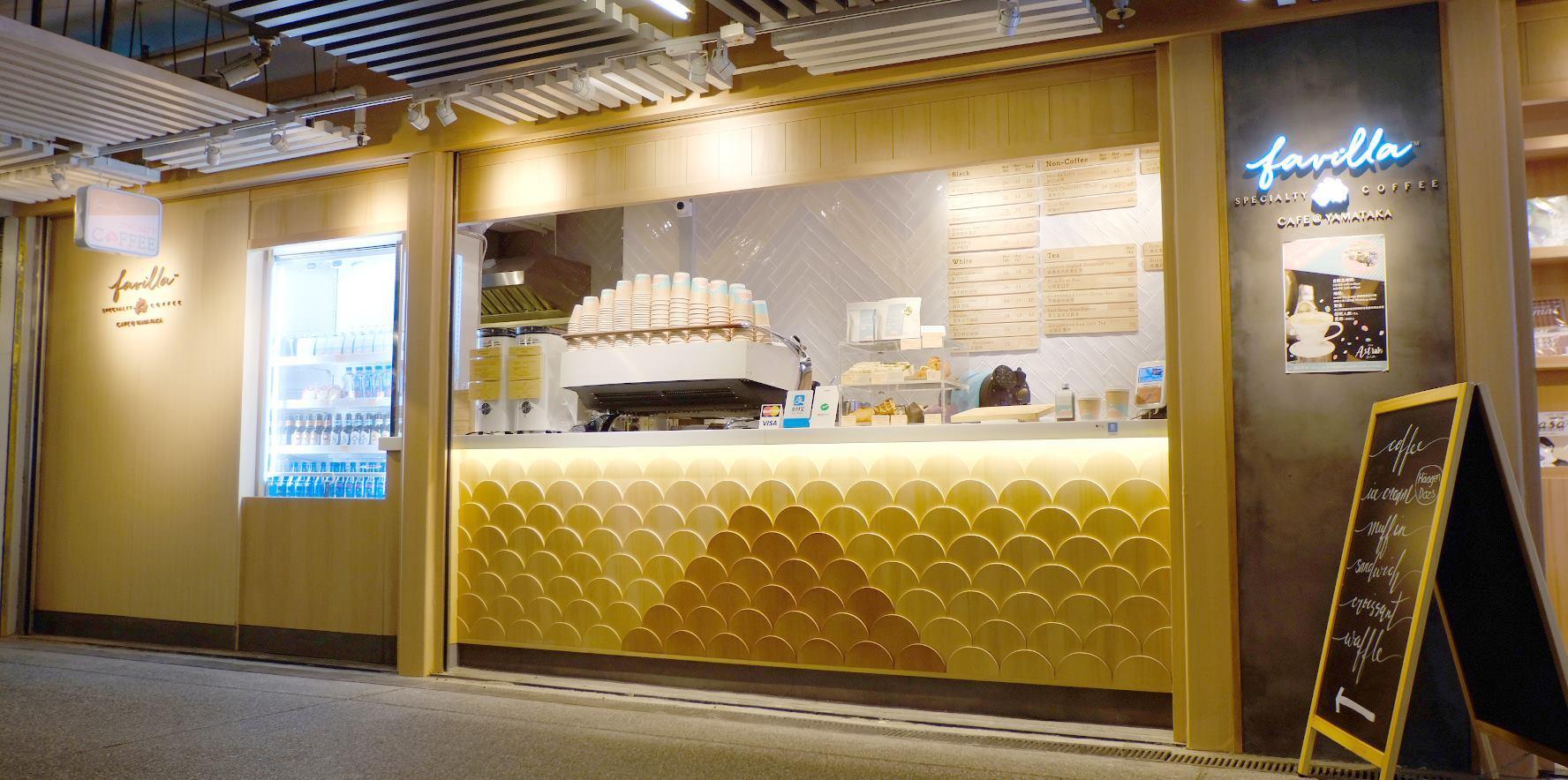 Favilla Cafe Wan Chai Pier