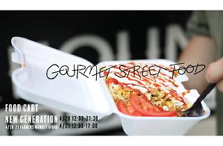 Gourmet Street Food Festival