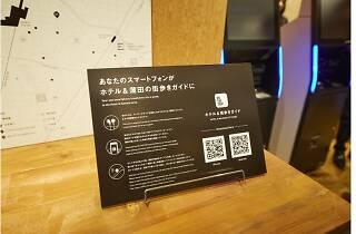 ホテルオリエンタルエクスプレス蒲田