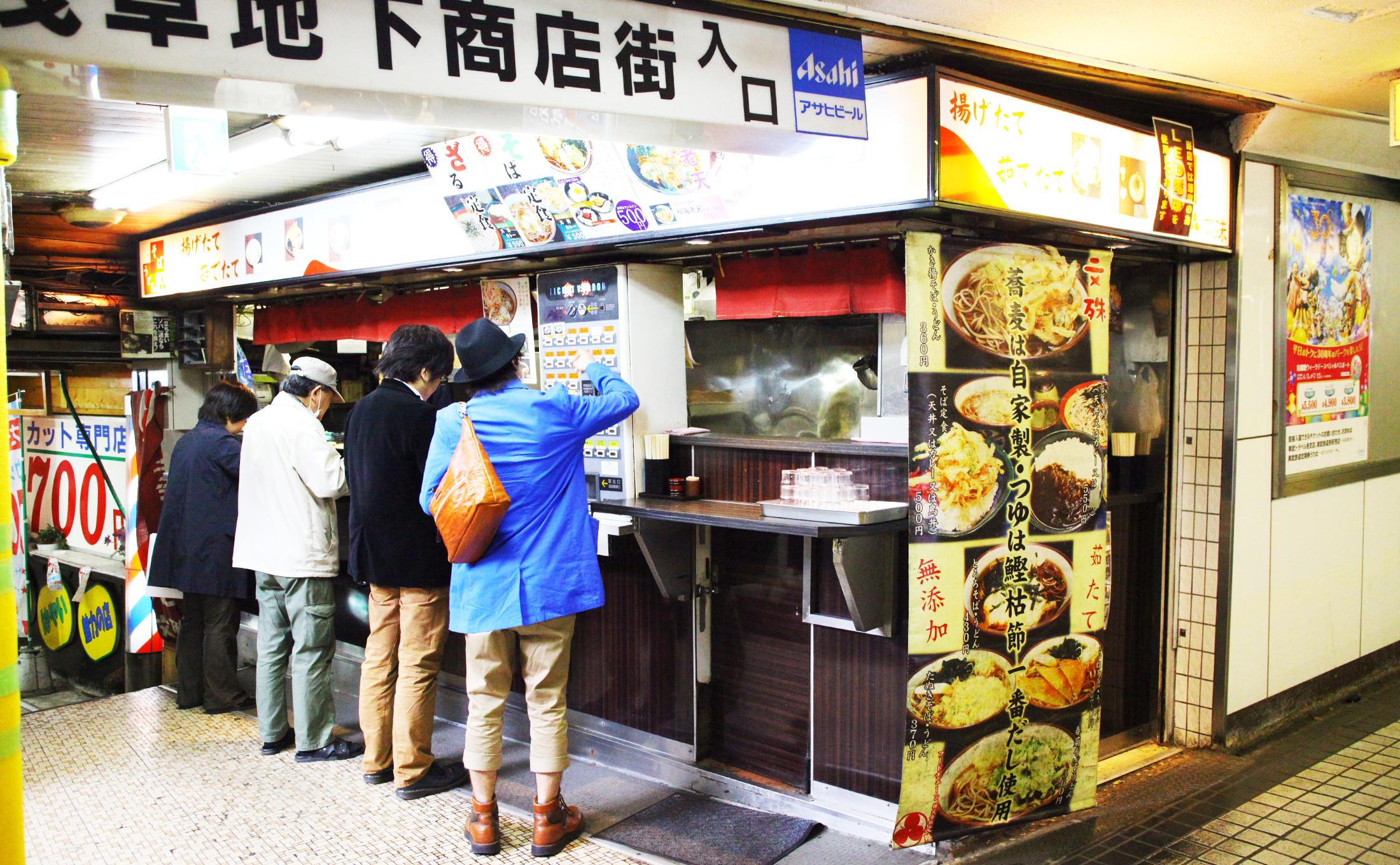 今日の立ち食い:文殊 浅草店