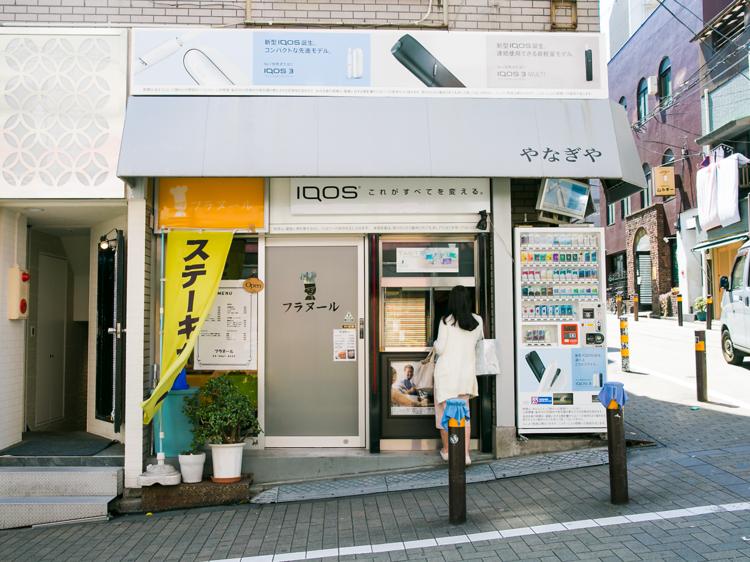 東京、隠れ家すぎる店5選