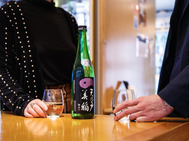 Ginza Kengyo Sake Cellar