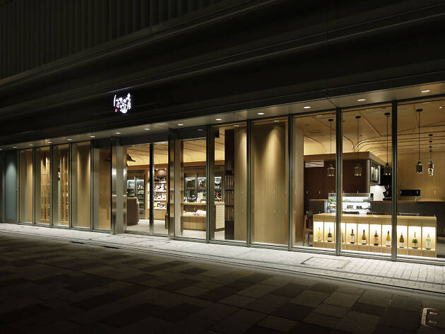 Hasegawa Saketen Nihonbashi