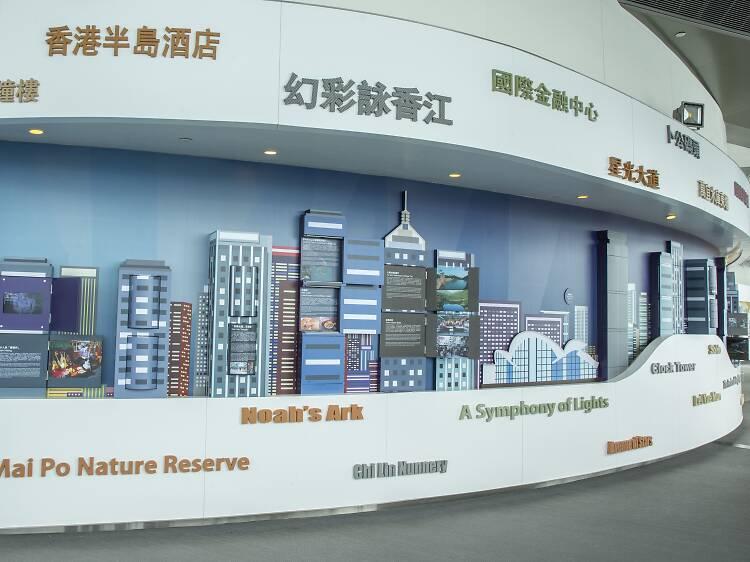 天際100香港觀景台:360度鳥瞰香港景致
