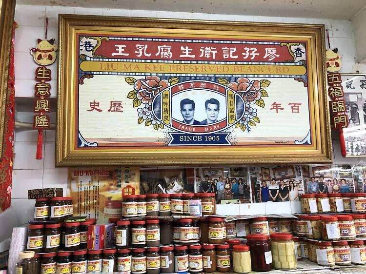 Liu Ma Kee Limited