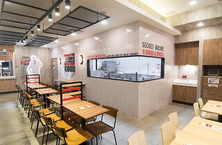 The Tank @ KFC Tampines Mall