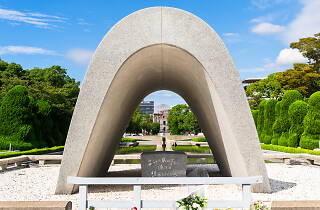 Hiroshima Peace Memorial Park 2