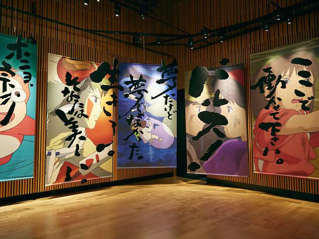 Toshio Suzuki and Studio Ghibli Exhibition