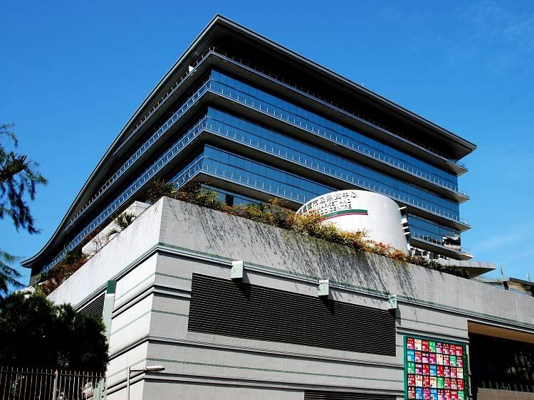 大埔綜合大樓:老字號雲集