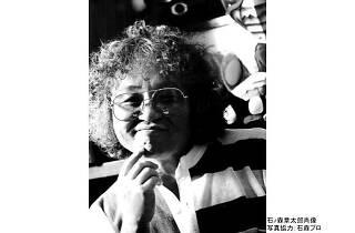 萬画家・石ノ森章太郎展 ボクは、ダ・ビンチになりたかった