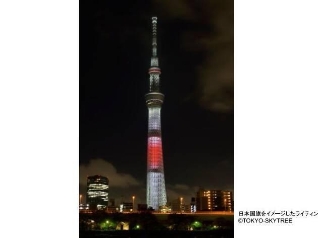 東京スカイツリー改元記念イベント
