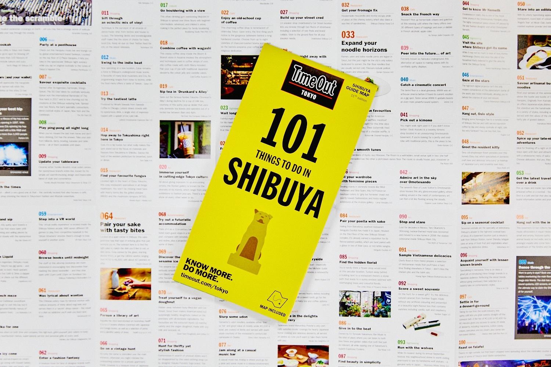 「渋谷でしかできない101のこと」(英語版第11版)がリリース