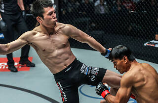 One Championship: Enter the Dragon