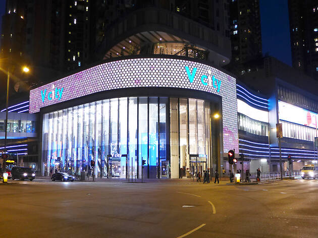 V City Shopping In Tuen Mun Hong Kong