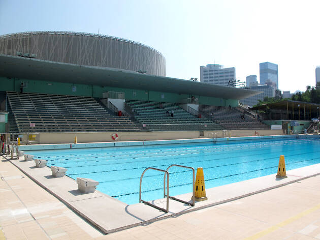Victoria Park Swimming Pool