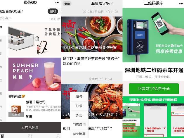 weixin mainland app