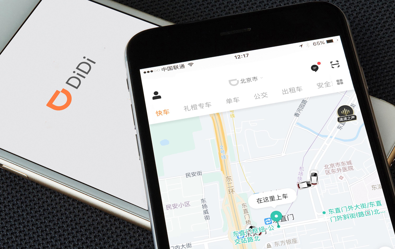 didi mainland app