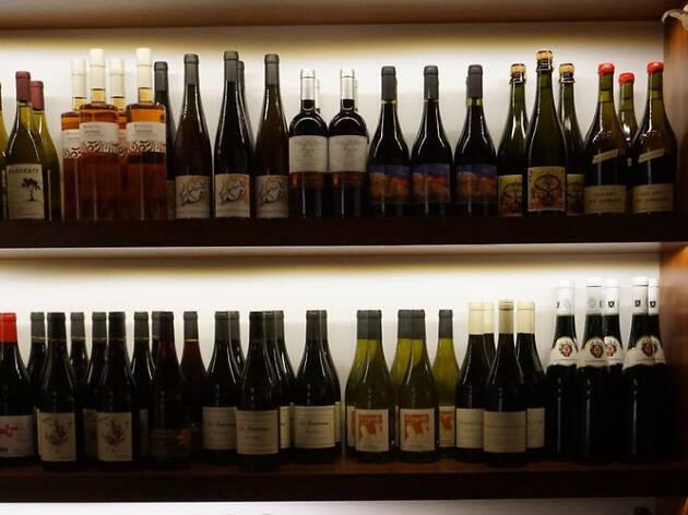 Tasting Counter Natural Wine Bar