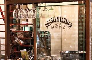 Drunken Farmer