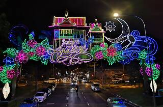 Bazaar Raya Geylang Serai, Hari Raya Light Up