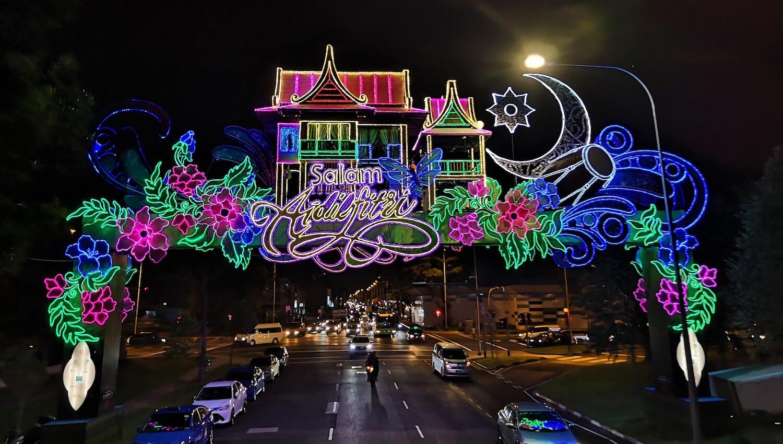 Bazaar Raya Geylang Serai, Hari Raya Light Up