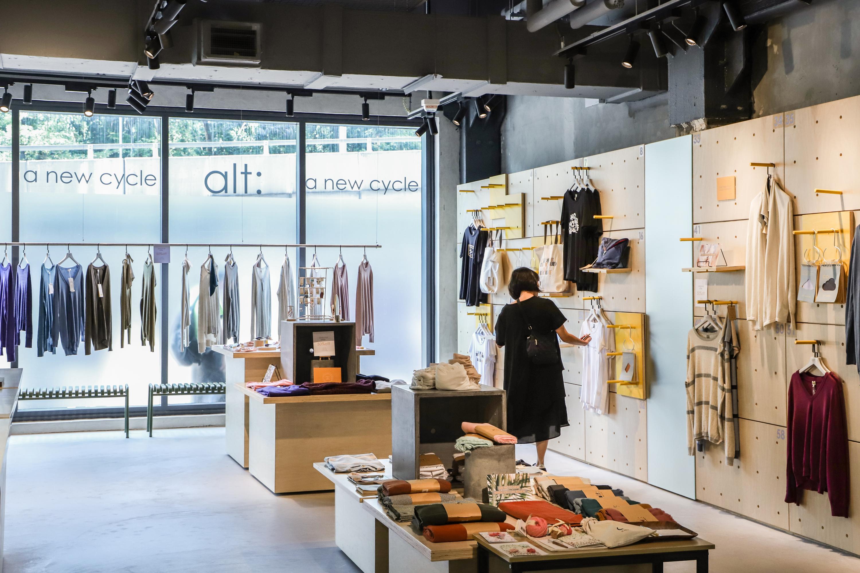 alt_the mills