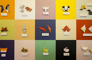 Ochanomizu Origami Kaikan