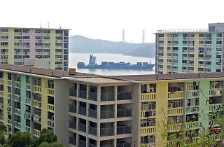Wah Fu Estate
