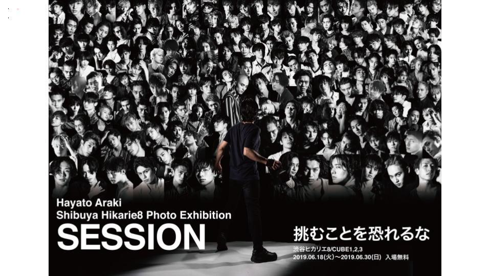 Hayato Araki  Shibuya Hikarie8/ Photo Exhibition  SESSION