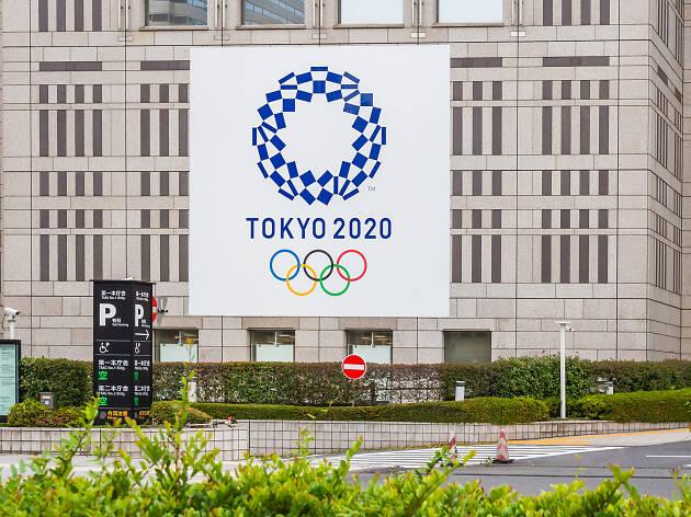 Tokyo 2020 Olympics - stock image