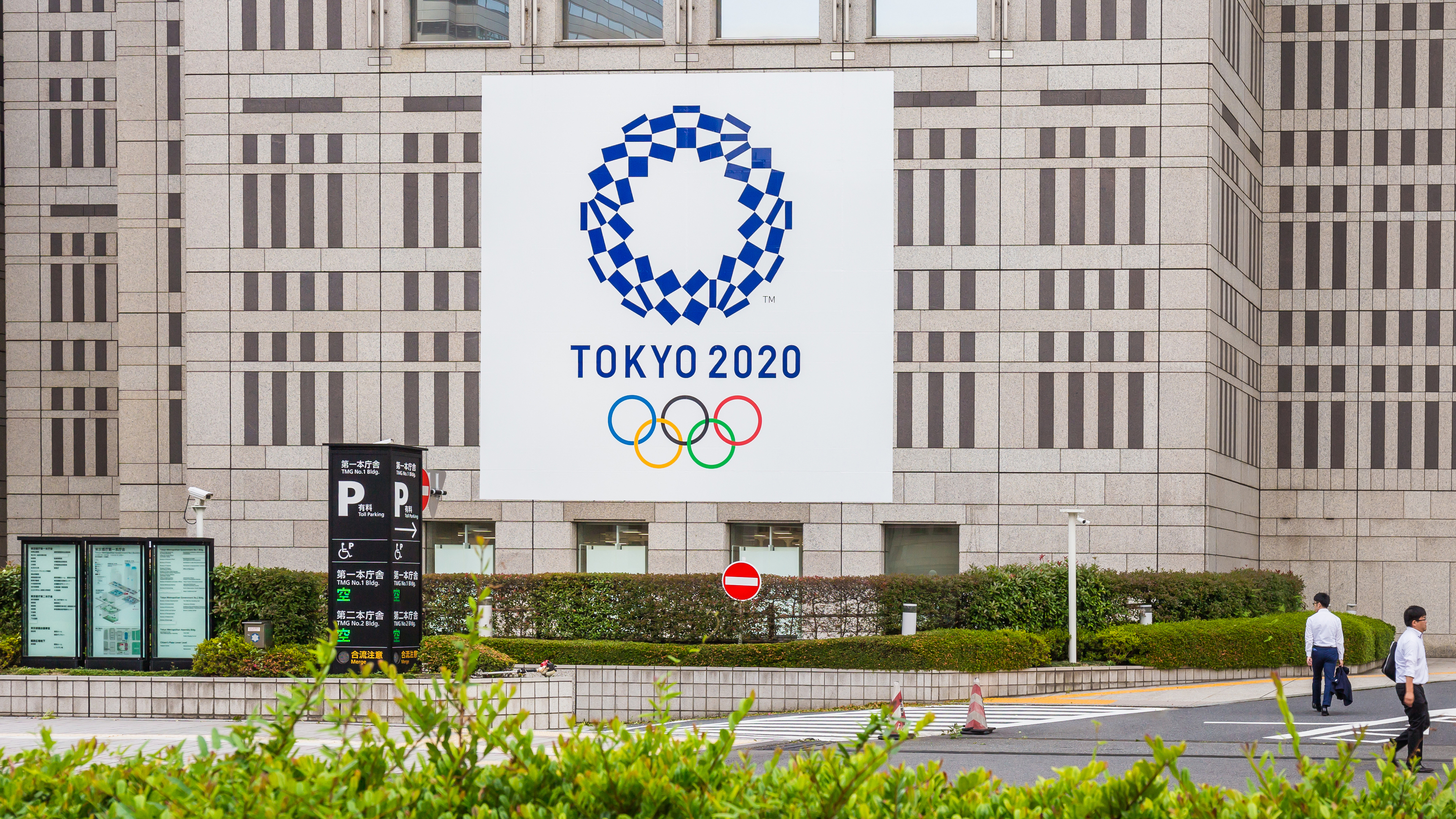 The 2020 Tokyo Olympics have been postponed