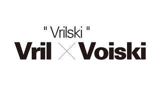 Vrilski
