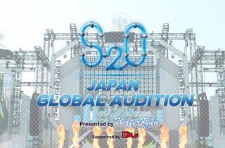 S2O JAPAN SONGKRAN MUSIC FESTIVAL 2019