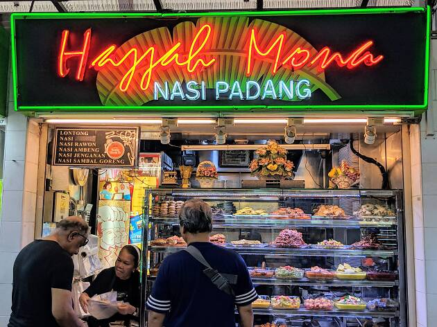 Hawker spotlight: Hajjah Mona Nasi Padang