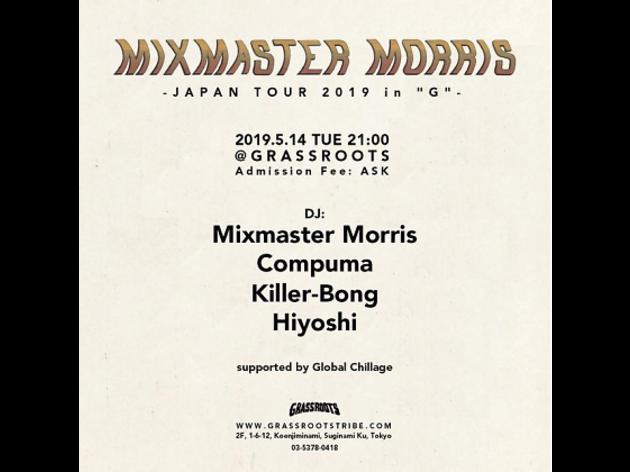 """Mixmaster Morris Japan Tour 2019 in """"G"""""""