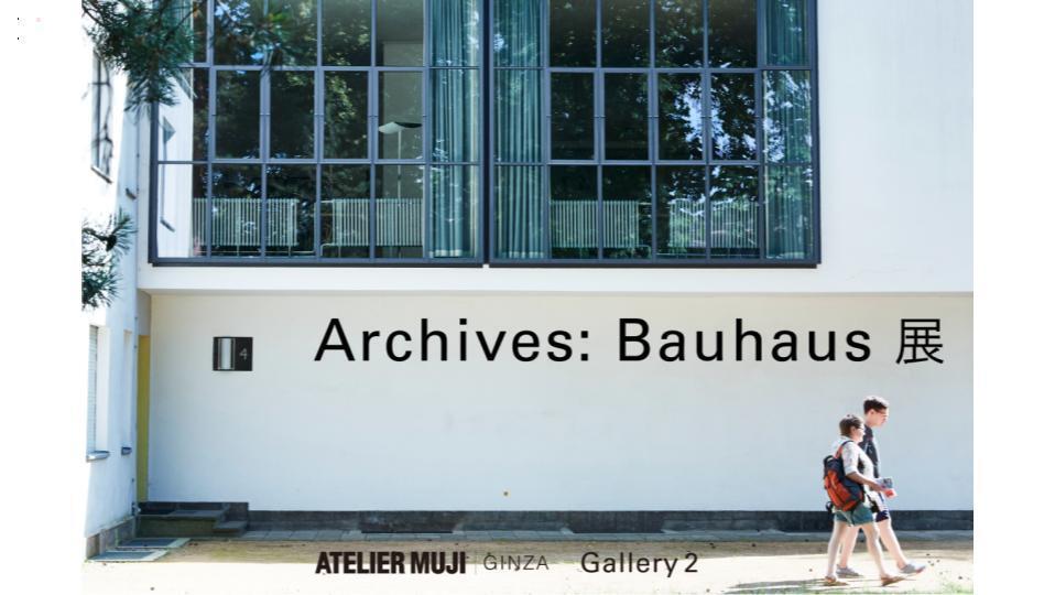 Archives: Bauhaus Exhibition