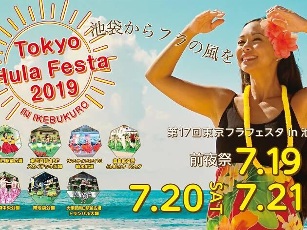 東京フラフェスタ in 池袋