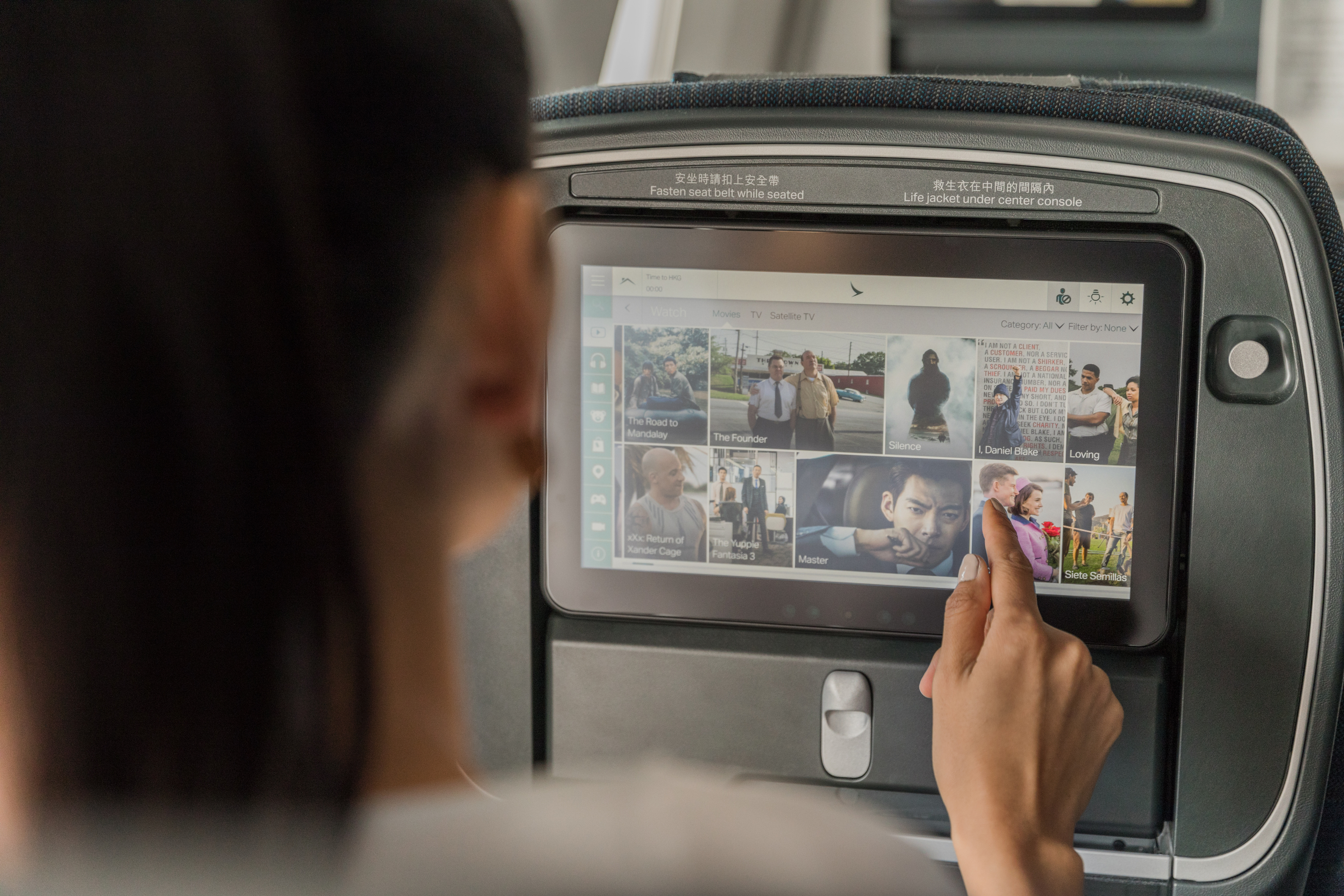 Cathay Pacific in-flight entertainment