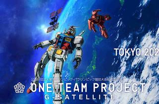 Gundam for Tokyo 2020 Olympics