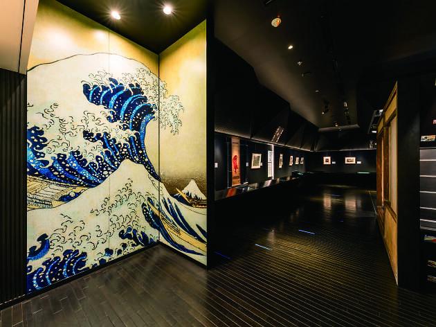 Hokusai Museum