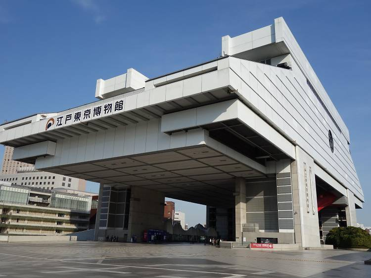Step back in time at the Edo-Tokyo Museum