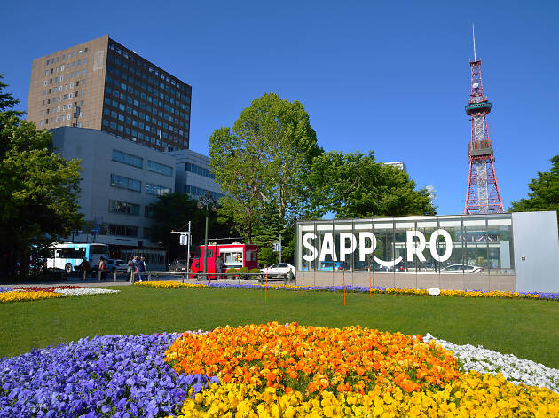 Sapporo Odori park with sky tower
