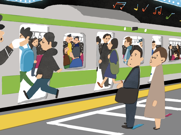 Five things you didn't know about Tokyo's train stations