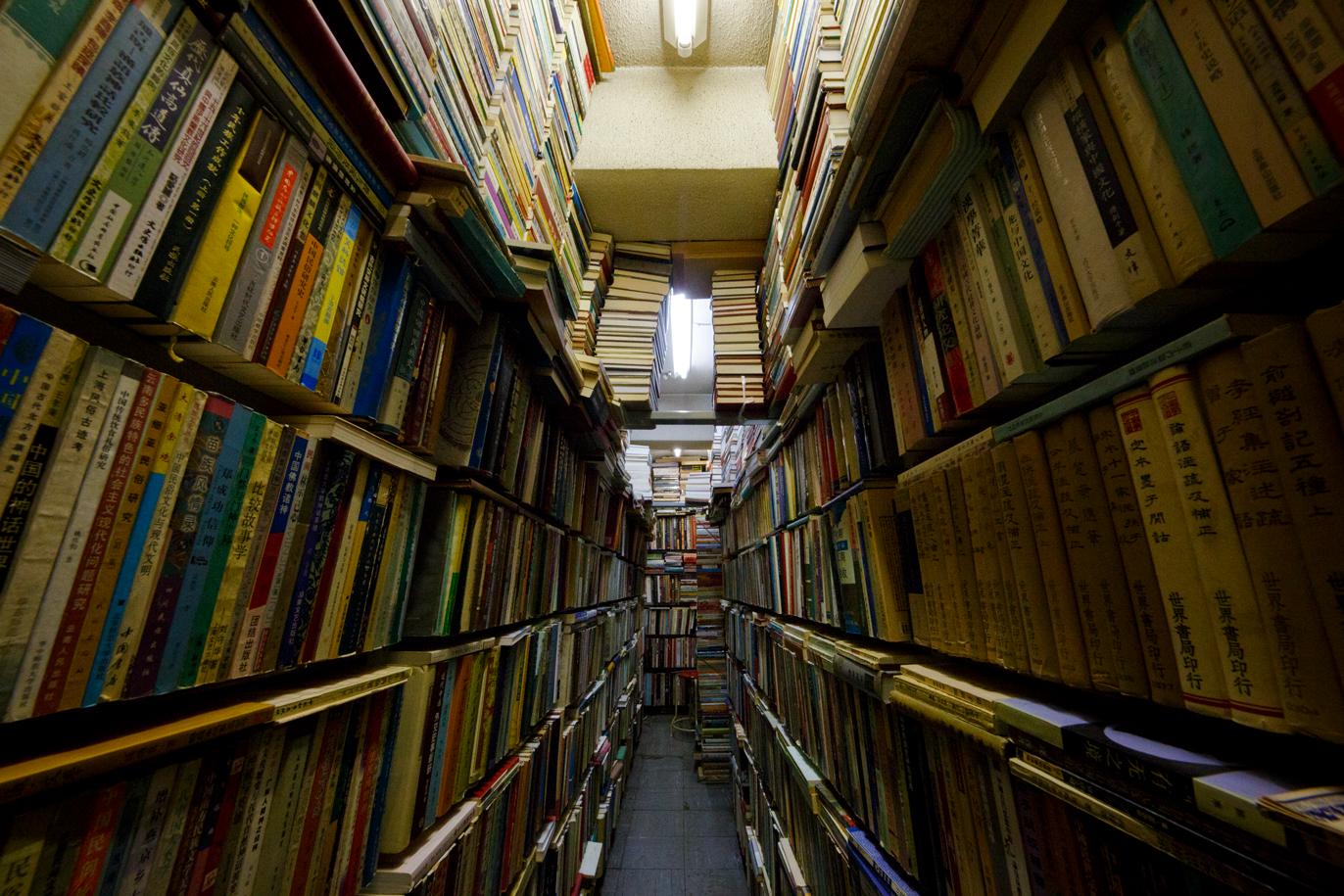 とうほう書店