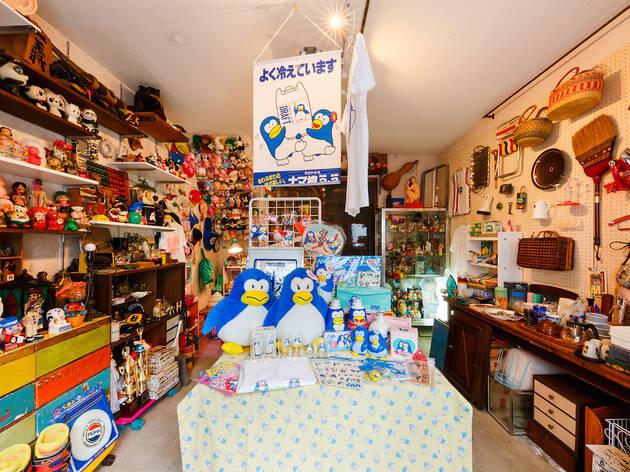 特殊雑貨屋「奇声を発して暴れる坊や」が、つつじヶ丘に実店舗をオープン