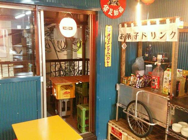 でんでん串高円寺店