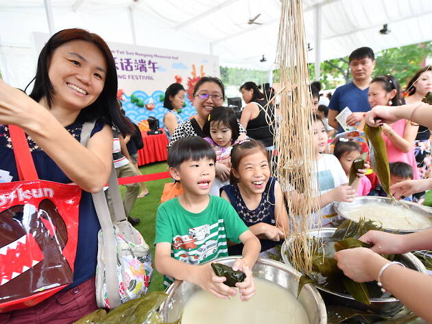 Wan Qing Dumpling Festival
