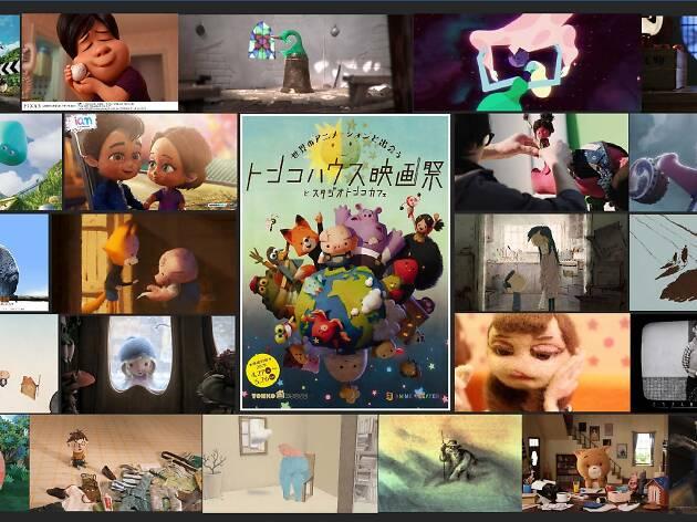 トンコハウス映画祭
