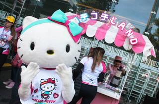 Gran Carrera Hello Kitty (Foto: Gran Carrera Hello Kitty)